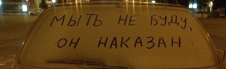 Москва: запрет на «грязные» авто вместо платного въезда