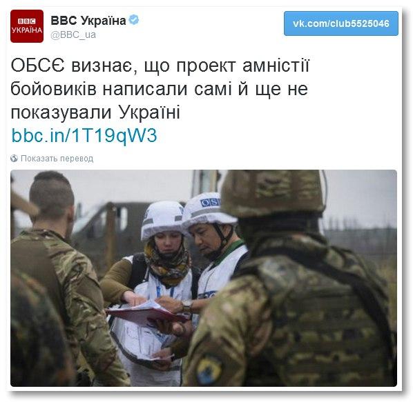 На мини-саммите в Брюсселе стороны обсудят выделение второго транша финансовой помощи Киеву, – Порошенко - Цензор.НЕТ 6534