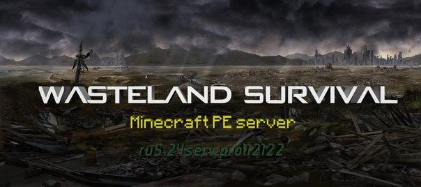 Wasteland Survival - уникальный проект в MCPE.