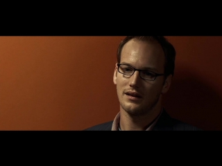 Леденец (2005) hd эллен пейдж, патрик уилсон