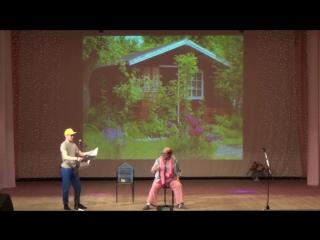 Мультфильм смотреть мультик виспер на канале карусель раскраски музыка Песни