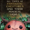 Puzgle's Loft - мистические существа