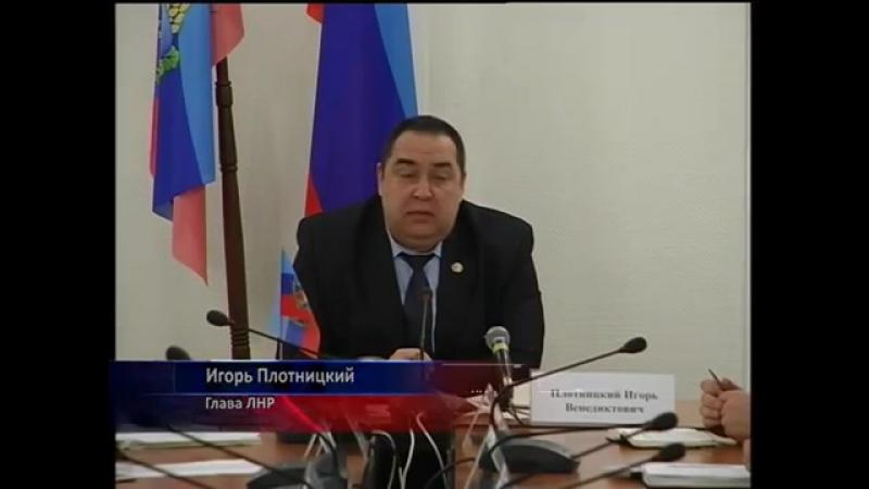 ГТРК ЛНР. В Луганске начнут полную замену теплосетей. 8 января 2016