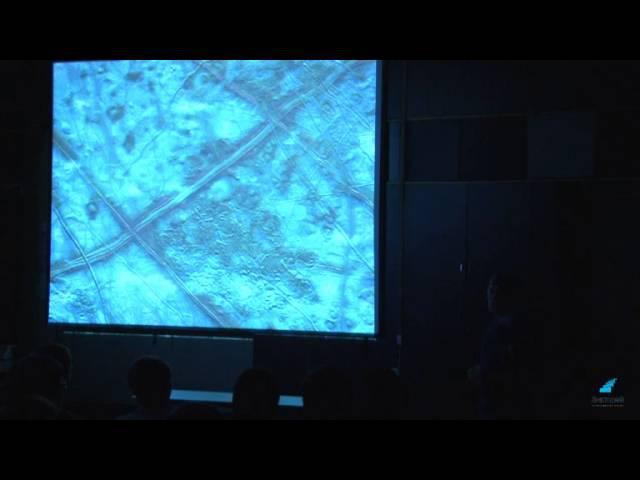 В.Сурдин Поиски жизни на других планетах 26 03 2012