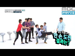 (Weekly Idol EP.257) 'BEAST, Show Me The Credit card' Kikwang Lift one hand