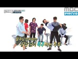 (Weekly Idol EP.257) BEAST, Show Me The Credit card princess carry battle Full Ver.