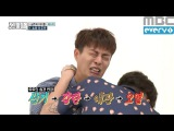 (Weekly Idol EP.257) BEAST, Show Me The Credit card battle of charm