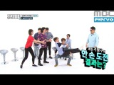 (Weekly Idol EP.257) BEAST, Show Me The Credit card Kikwang Lift one hand