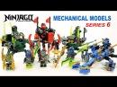 Ninjago vs Ghost Warriors Mechanical Models UnOfficial LEGO KnockOff Set 6