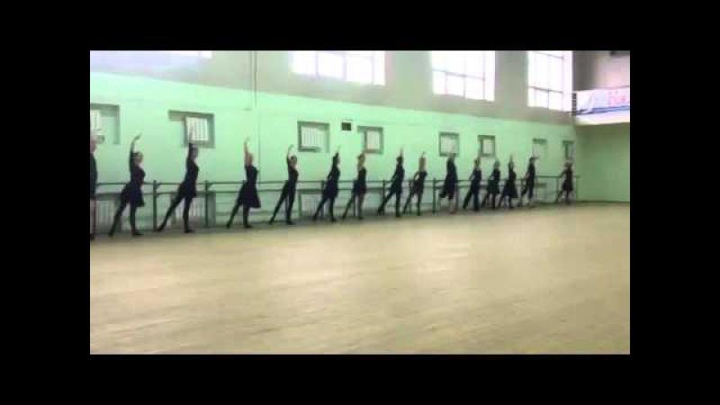 Упражнения у станка