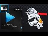 Базовый видео урок по монтажу в программе sony vegas pro 13 для начинающих