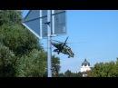 Mil Mi-24 Szolnok,Tisza-part