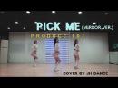 [목동댄스학원] PRODUCE 101 PICK ME MIRROR 안무영상 거울모드 cover dance JH댄스스쿨
