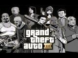 Прохождение GTA 3 - миссия 18 - Переполох в Чайнатауне