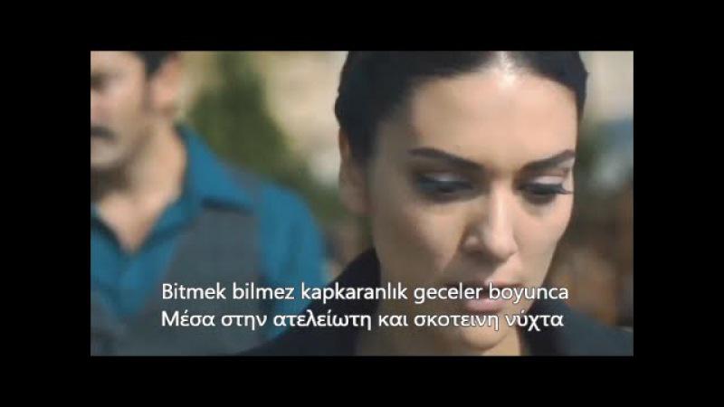 Karadayi-Unutama Beni-bolum 81 with lyrics