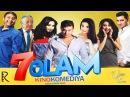7 Olam o'zbek film 7 Олам узбекфильм