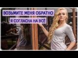 Дом-2 Последние Новости на 4 декабря Раньше Эфиров (4.12.2015)