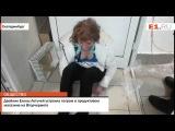 Двойник Елены Летучей устроила погром в продуктовом магазине на Вторчермете