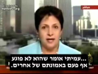Интервью с Вафа Султан на Аljazeera (Wafa Sultan)