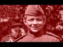 Бессмертный полк нашей памяти Детям героям Великой Отечественной посвящается