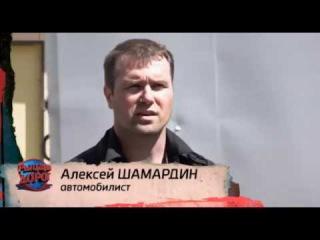 Беспредел Галерея Чижова Воронеж. Рыцари дорог 24 выпуск 18 08 2016