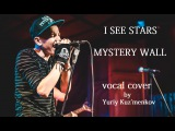 I See Stars - Mystery Wall(vocal cover)