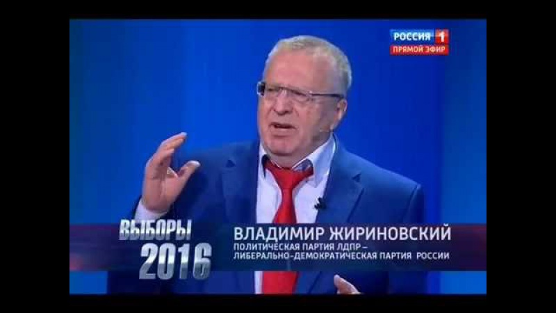 ВЫБОРЫ-2016.ДЕБАТЫ НА КАНАЛЕ РОССИЯ 1 ! 02.09.2016