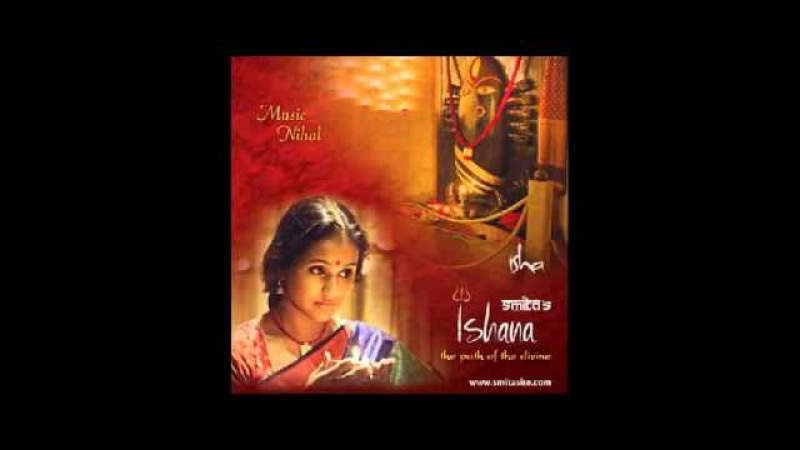 04 Lingashtakam Sounds Of Isha