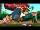 Джейк и пираты Нетландии - Капитан Базард спешит на помощь/Крокастрофа Серия 36, Сезон 3