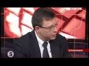Евгений Мураев в программе 5 канала Итоги дня Эфир от 05.02.2014г.