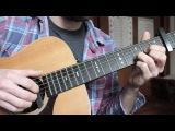 Green Green Rocky Road - Guitar Lesson - Dave Van Ronk, From Inside Llewyn Davis