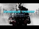 Релизный трейлер Fahrenheit Indigo Prophecy Remastered