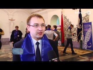 Студенты БГУ презентуют школьникам свою
