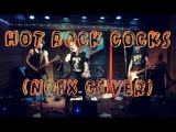 Hot Rock Cocks - Тёлка (NOFX cover)