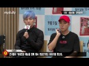 '꽃놀이패' 이재진(Sechs kies Lee Jae jin) 은지원(Eun ji won), 많이 믿고 의지하고 있다 [MD동영상]