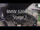 Чип тюнинг BMW 520i F10 в Sprintech. BMW BMWInfo
