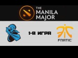 Newbee vs Fnatic #1 (bo3) | The Manila Major, UB, 09.06.16