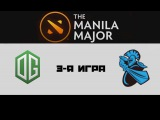 OG vs Newbee #3 (bo3) | The Manila Major, UB, 11.06.16
