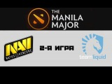 NaVi vs Liquid #2 (bo3)   The Manila Major, LB, 10.06.16