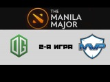 OG vs MVP Phoenix #2 (bo3) | The Manila Major, UB, 09.06.16
