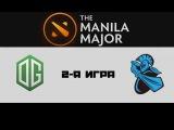OG vs Newbee #2 (bo3) | The Manila Major, UB, 11.06.16