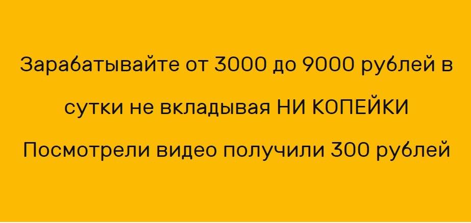Подпольное Казино Москва