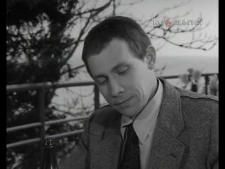 Такая короткая долгая жизнь. (1975. Серия 7. Гости).