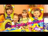 PIE FACE CHALLENGE!!! ПРОДОЛЖЕНИЕ вместе с Анюткой и Ярославом  Челлендж Взбитые сливки в лицо