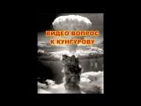 Почему в Хиросиме нет ядерной воронки.