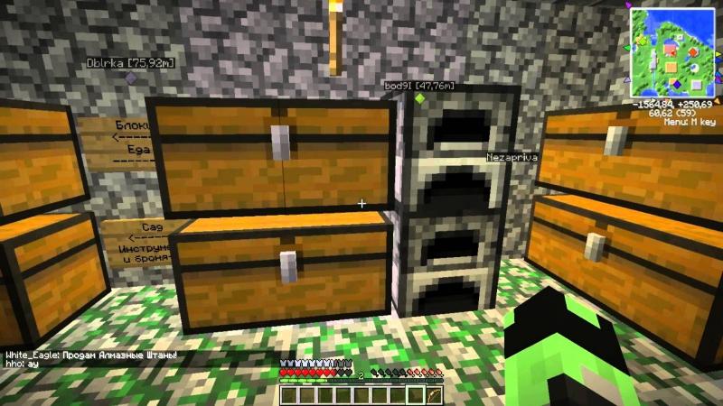 Сервер RedCrafting часть 5:Подарки:3 и зельеварение