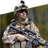 Купить Камуфляж, Военную Форму, Обувь - tactic24