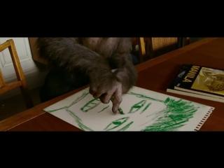 Восстание планеты обезьян (Rise of the Planet of the Apes) - Trailer[HD] (2011)