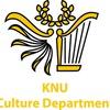 Культурно-мистецький департамент КНУ