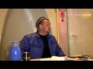 Бәріміз еркекпіз ғой Абдуғаппар Сманов